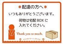 個人POP_配達の方へ-宅配BOX01-B6(小).jpg